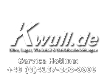 Kwull GmbH | Profi für Büro, Lager, Werkstatt uvm...-Logo